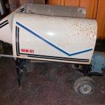 石井 ロータリークラッシャー RKM-81