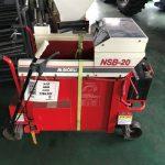 みのる 箱並機 NSB-20