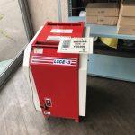 みのる 苗箱洗浄機 LSCE-3